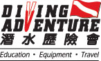 Diving-Adventure-logo